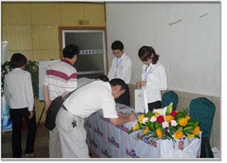 2010年百度营销中国行企业交流会